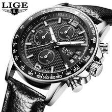 LIGE Impermeable Casual Hombres Del Reloj Del Deporte Militar Reloj de Cuarzo Para Hombre Relojes de Primeras Marcas de Lujo Reloj de Cuero Fecha Relogio masculino