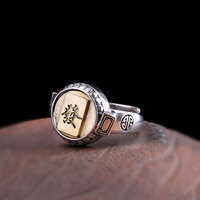 S925 Silver Ring Thai Silver Vintage Personality Men Fortune Ring Men's Ring Silver Ring