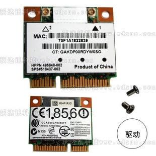 Mini Wireless N PCIe Card Atheros AR5BHB92-H AR9280 DV7 Series 300Mpbs 802.11a/b/g/n Dual 2.4/5 GHz 2x2 MIMO