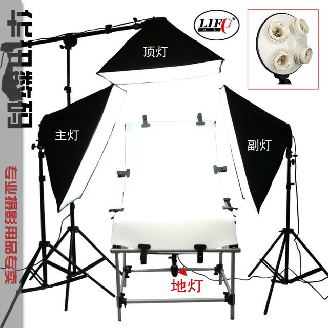 Photographic equipment photography light lamp holder softbox 60 130 shooting station set studier set