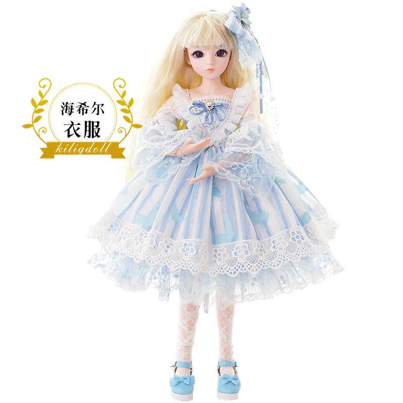 BJD 60 см игрушки куклы Одежда высшего качества китайские куклы 18 совместных БЖД шаровой шарнир куклы модная одежда для девочек подарок Hischier