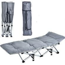 Cama plegable reforzada para oficina, cama individual plegable, cama de almuerzo reclinable, cama de campamento simple de acompañamiento