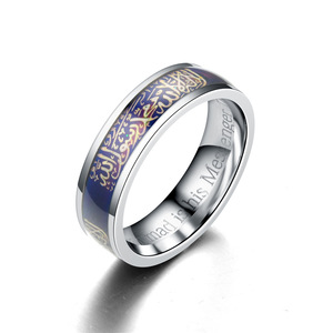 Image 3 - Fashion Changing Mood Temperature Emotion Feeling Muslim Finger Ring Men Women Allah Islam Arabic Muhammad Quran Middle Jewelry