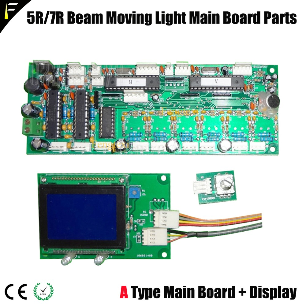 R7 R5 230 200 Sharpy Beam Moving Head Light PCB 16 Channel 16CH Main Mother Board
