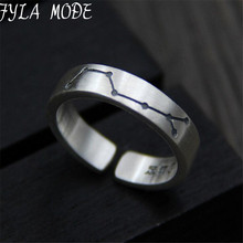 Fyla Mode New 999 Antique Thai Silver Big Dipper Rings Fashion Finger Ring Girls Gifts Women Men 4mm TYC010