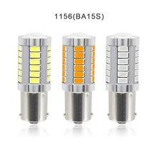 2 шт. BA15S 1156 P21W S25 сигнальная лампочка указателя поворота 33 Smd led 5630 DC 12V резервная лампочка задние дневные светодиодные фонари
