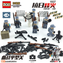 6 pcs The new doll D165 Dillon Eight Route Army during the Anti Japanese War military weapons puzzle toy blocks Aberdeen