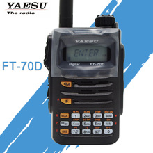 המקורי Yaesu FT 70D ווקי טוקי C4FM/FM להקה כפולה דיגיטלי כף יד שני רדיו דרך משדר