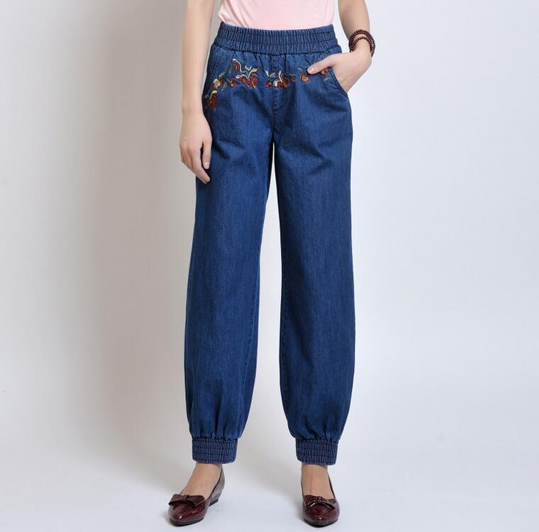 New Loose Denim Pant Women Casual Elastic Waist Embroidered Lantern Trousers Spring And Autumn s417