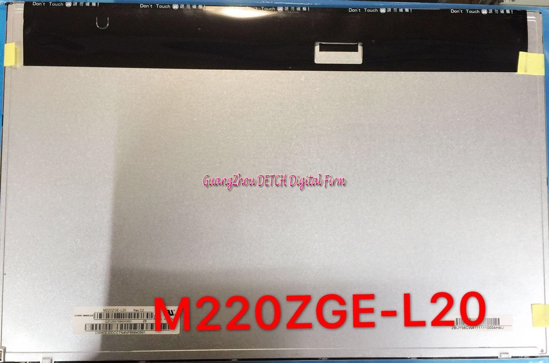 Industrial display LCD screen used original 22-inch LED M220ZGE-L20 original led42860ix jc180s 4mf01 47131 220 0 0127907 used disassemble