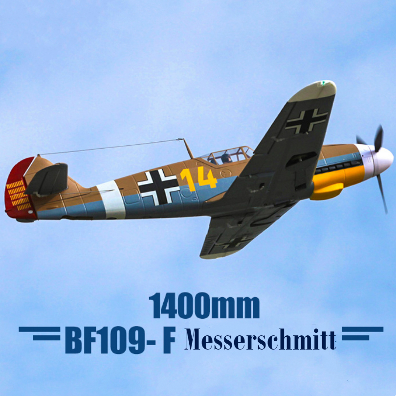 FMS 1400MM 1 4M Bf 109 Bf109 Me 109 Messerschmitt Brown 4S 6CH with Flaps Retracts