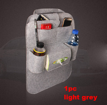 1pc for SKODA KODIAQ Multi-functional seat bag