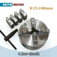 RUS/ EU Delivery! K12 100mm / 4jaw K12 100mm Manual chuck self centering chuck CNC Machine tool Lathe chuck RATTM MOTOR