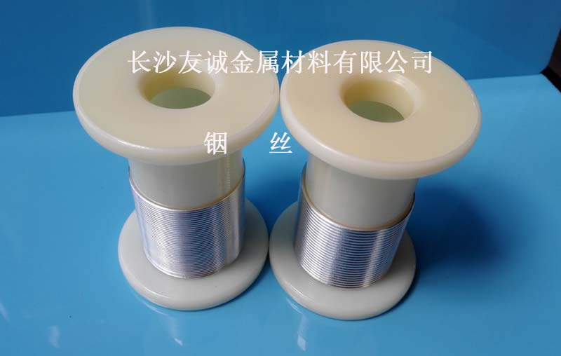 High Purity Metal Indium Wire, 1.6mm, 2 Meters, Other Diameter Can Be Customized other 2 swwb00116