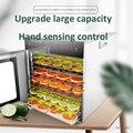 12-слойный коммерческий Дегидратор для пищевых продуктов  домашняя сушилка для пищевых продуктов из нержавеющей стали  машина для сушки фру...