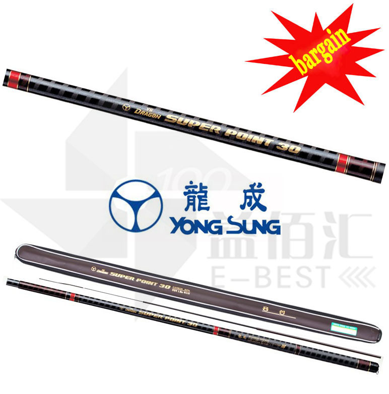 Carbon Stream Fishing Rod YONG SUNG SUPER POINT HI-POWER Hand Fish Rod Fishing Tackle Fishing Poles 5 section 2.7m FREE SHIPPING carbon coated stream fishing rod yongsung feng yu max carbon fresh water carp fishing tackle pole 5 sections 3 1m free shipping