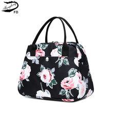 Fengdong kids lunch bag for school floral print picnic bag children lunchbox bags for girls small flower handbag dropshipping(China)