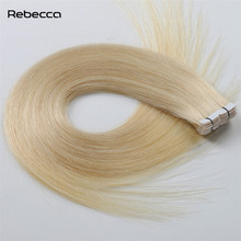 Ребекка волос #613 Цвет 16-24 дюймов бразильский Реми прямые волосы пучки Клейкие ленты в Пряди человеческих волос для наращивания 20 шт./компл. 2.5 г/шт.