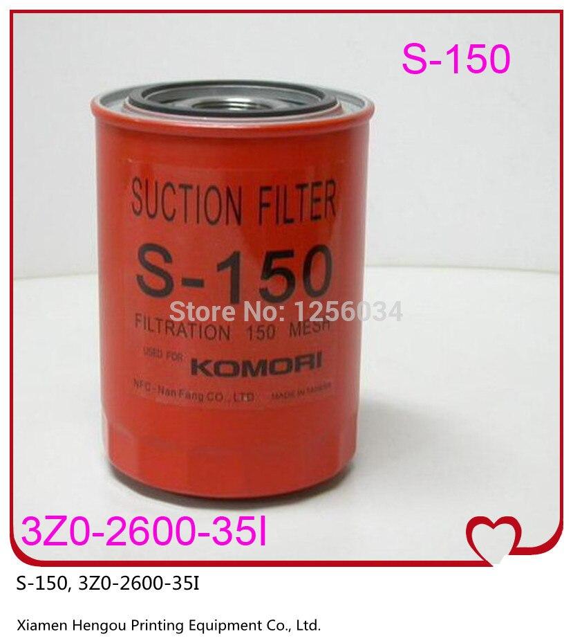 1 piece Komori original suction filter S-150 Kommori 3Z0-2600-35I, komori spare parts filtartion 150 mesh 1 piece komori display