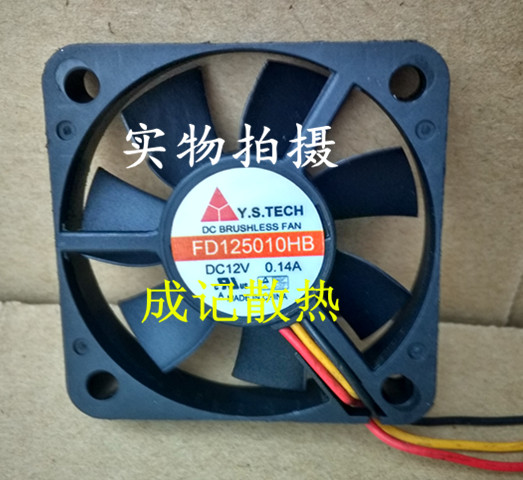 Emacro For Y.S TECH FD125010HB Server Square Fan DC 12V 0.14A 50x50x10mm 3 wire