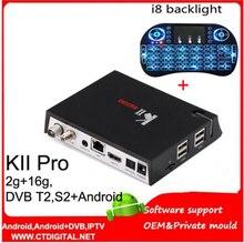 KII PRO androidกล่องรับสัญญาณดาวเทียมDVB-T2 DVB-S2หุ่นยนต์5.1.1 Amlogic S905 2กรัม/16กรัม802.11AC WIFI LAN BT4.0 4พันรับสัญญาณดาวเทียม
