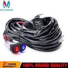 MICTUNING 16AWG ağır kablo demeti 2 devre Led ışık çubuğu kablo demeti kiti w/sigorta 40Amp röle çift su geçirmez anahtarları