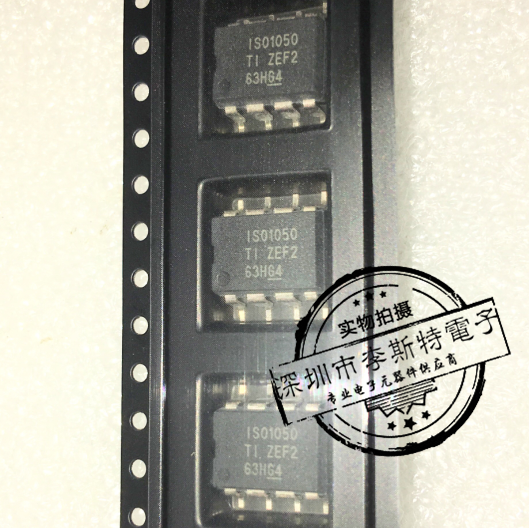 Send free 50PCS ISO1050DUBR ISO1050 IS01050 SOP8 Driver Receiver and Transceiver