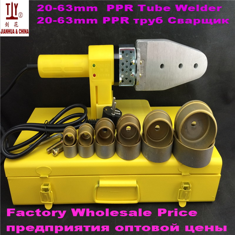 Free shipping Automatic Heating Electro Fusion plastic pipe welder, 20-63mm 220/110V 1000W ppr tube pipe welding machine free shipping plumber tool with 42mm cutter 220v 800wplastic water pipe welder heating ppr welding machine for plastic pipes