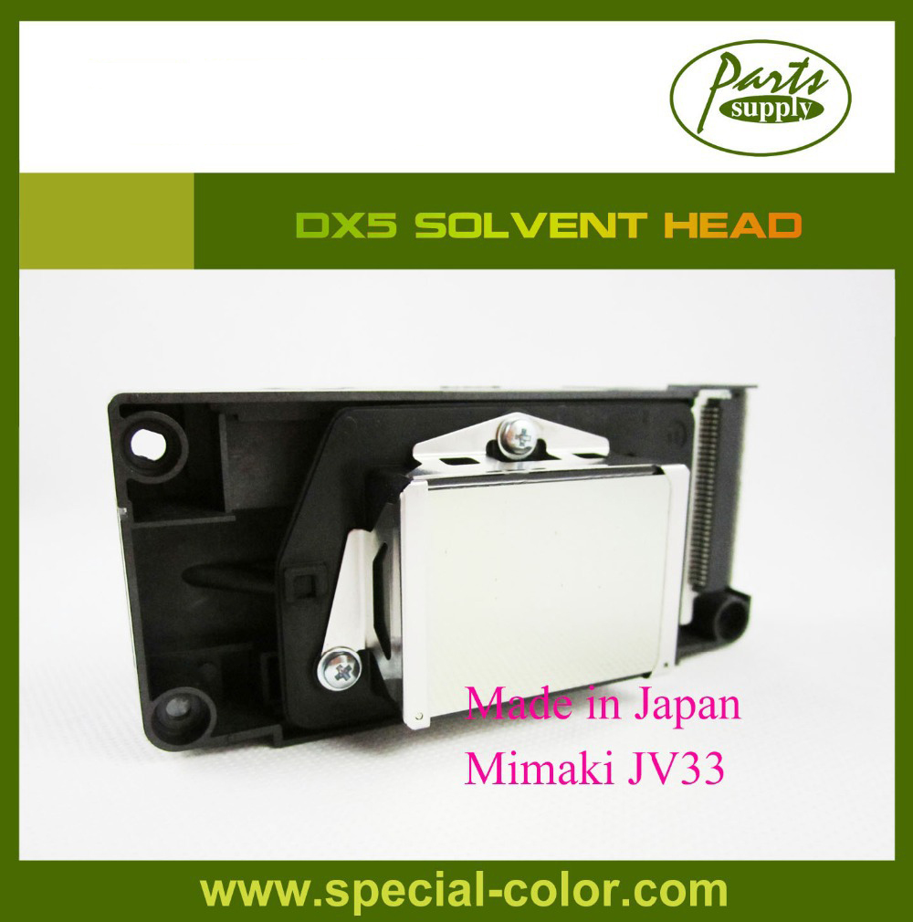 JV33 Unlocked Printhead DX5 Solvent Head for China Printer best price of mimaki jv3 solvent head unlocked
