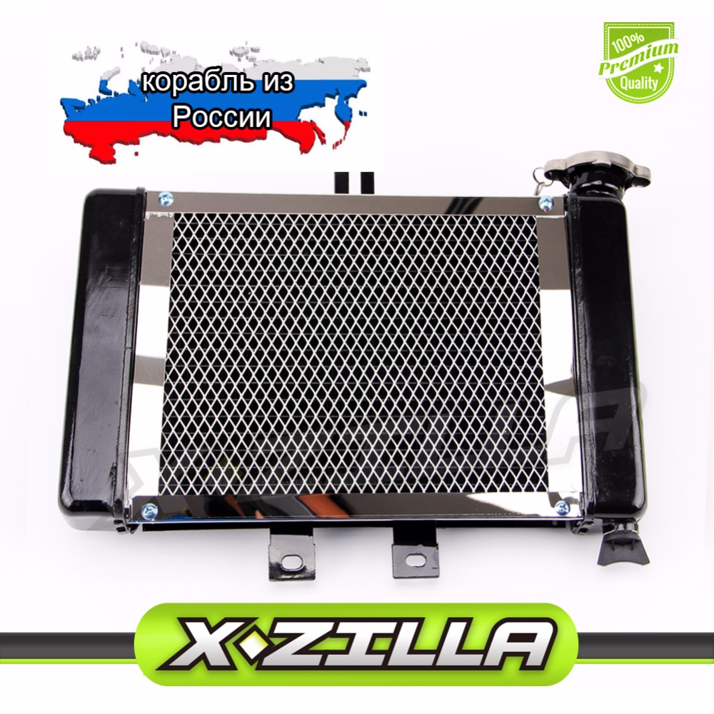 Water Cooled Water Cooling Radiator for 200cc-250cc motorcycle ATV Dirt Bike & Go Kart goofit cylinder kit for honda elite ch250 helix cn250 baja hammerhead roketa zongshen chinese water cooled 250cc atv dirt bike
