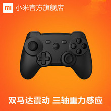 Newest Original Xiaomi Mi Wireless Bluetooth Game Handle Controller Remote Joystick GamePad For Smart TV PC Free Shipping
