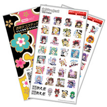 TouHou Project Brand Anime Stickers Transparent Waterproof Plastic  Cool Cartoon Toy Sticker for Children