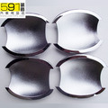 Free shipping Almera  old Sylphy Classic ABS chrome  Door Handle Bowl cover auto accessories 4 pcs