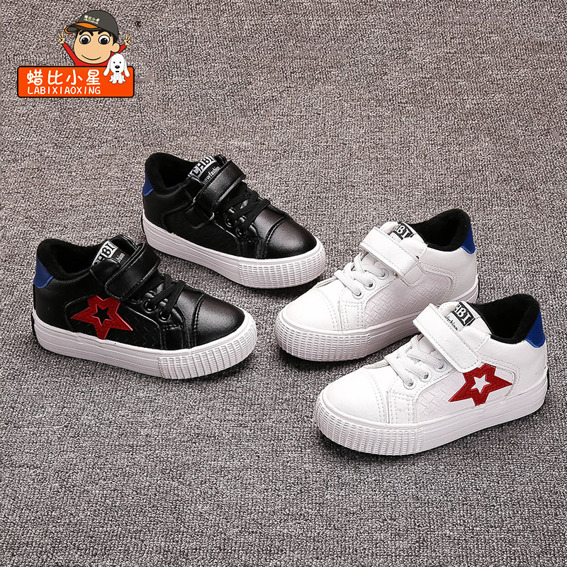 2017 Winter New LABIXIAOXING Kid Fashion Casual Shoes Warm and thicker Children Sneakers for Girls Boys