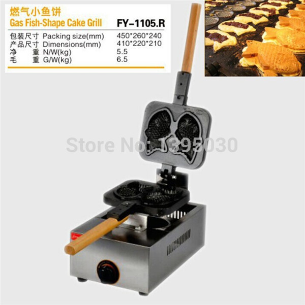 1pcs/lot FY-1105.R Gas Japanese two Fish Shape Waffle Maker Cake Fish waffle Maker Snack Baking Machine