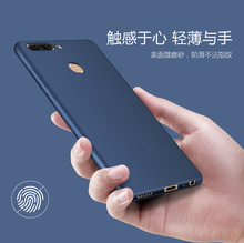For Huawei Y9 2018 Case Soft silicone Candy colors matte Skin Protective Back cover cases for huawei y9 2018 enjoy 8 plus shell