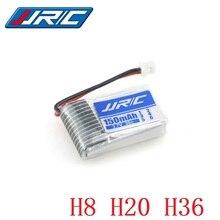 3.7v 150mah 30C For jjrc H2 H8 H48 U207 Battery RC Quadcopter Spare parts 3.7v L
