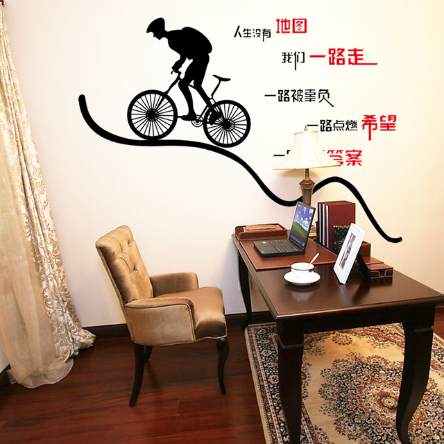 Text Office Wall Stickers Decoration Wallpaper Inspirational Life Without A  Map Layout Photos T
