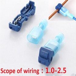 10 шт./лот L1 синий Т-образный тип быстрого сращивания обжимной клеммной проволоки удобный разъем для 1,2-2,5 мм линии Бесплатная доставка
