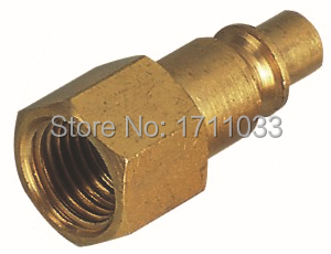 1/4 universal type male quick coupler ,quick coupling ,quick fitting
