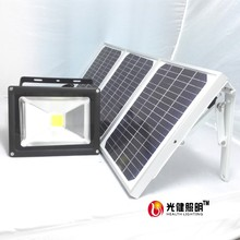 50W solar light switch dimming  max.runninging time12hours high power outdoor LED floodlight IP65solar camping lantern lightI