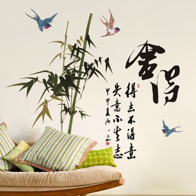 Fundecor Diy Home Decor Chinese Calligraphy Wall Stickers Living