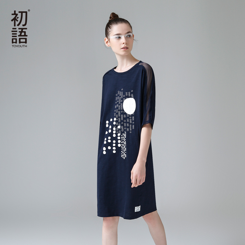 Toyouth 2018 New Summer Korean Loose Print Dresses Fashion Mesh Patchwork Vestido Straight Cotton Short Sleeves Dress for Female