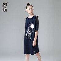 Toyouth 2018 New Summer Korean Loose Print Dresses Fashion Mesh Patchwork Vestido Straight Cotton Short Sleeves