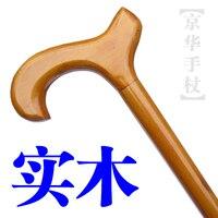 Um confortável padrão espiral Vara Bengala de madeira velha avós empresa presente|firming|   -