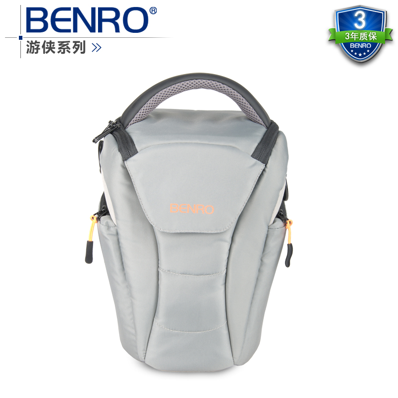 Benro paradise ranger z30 series gun package slr camera bag rain cover three-color штатив benro t 800ex