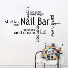 Nail Bar Vinyl Wall Decal Girls Beauty Salon Collage Interior Sticker Quotes Manicure Decals Modern FashionZW246