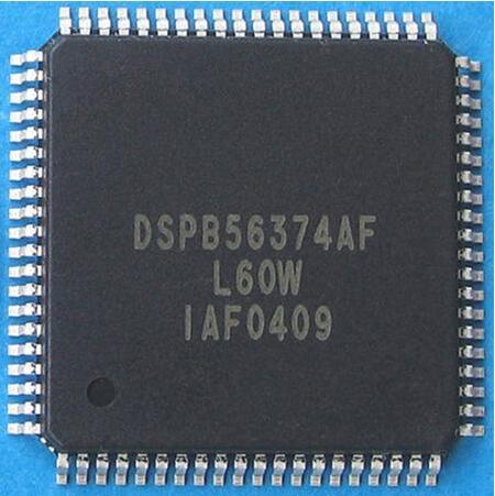 2pcs/lot DSPB56374AF DSPB56374AE DSPB56374 QFP