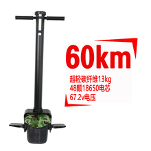 2018 New model Electric font b unicycle b font Wide wheel cross country tire handle bar