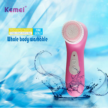 kemei rechargeable face brush cleaner limpiador facial cleansing brush brosse visage for women electric ultrasonic cleanser
